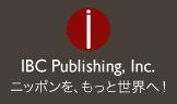 IBCパブリッシング株式会社